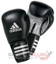 "Boksa cimdi ADISTAR training boxing glove ""BIG"" (ADIBC03)"