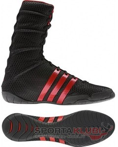 Boxing shoes ADIPOWER BOXING BLACK1/COREN (G62678)