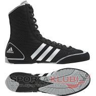 Boxing shoes BOX RIVAL II BLACK1/RUNWH (G62604)