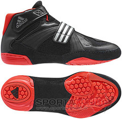 Wrestling Shoes Extero II K (G62677)