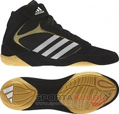 Wrestling Shoes PRETEREO.2 Gold (G50523)