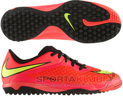 Kids football boots HYPERVENOM PHELON TF JR (599847-690)