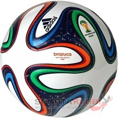 Football BRAZUCA MINI WHT/NGTBLU/MULTCO (G73636)