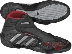 Wrestling shoes Response II Black1/METSI (G03689)