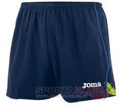JOMA ELITE Running Training Shorts (SHR.W0H01.30)