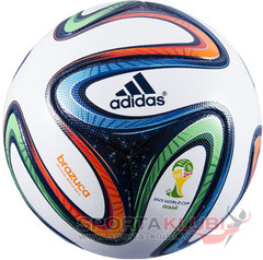Football BRAZUCA OMB WHT/NGTBLU/MULTCO (G73617)