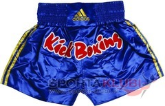 "Kick Boxing Shorts ""/// Stripes"" BLUE/YELLOW (ADISKB01)"