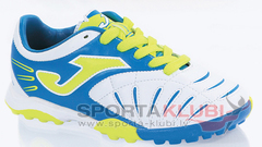POWER JR 302 BLANCO-ROYAL TURF (POJW.302.PT)